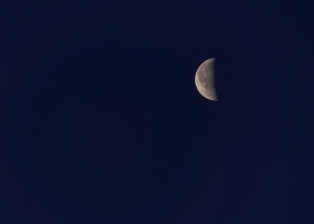 Can't forget the moon!